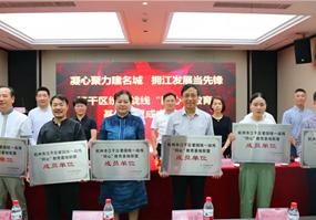 """杭州世界钱币博物馆被授予杭州首家统一战线""""同心""""教育基地联盟成员单位"""