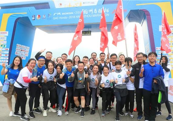 华侨超跑团征战2018杭马:我们要一路跑下去