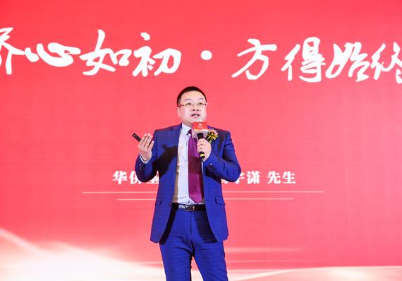 华侨基金总裁杨宇潇在华侨控股集团答谢晚宴上的致辞