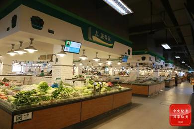北京疫情暴露农副产品流通设施滞后问题 批发市场亟需推进现代化建设